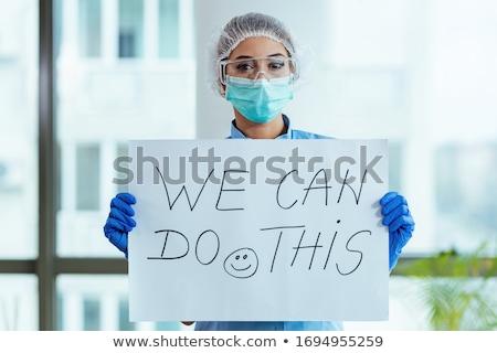 Stock photo: Healthcare Worker