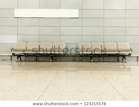 benches in hall of subay station Stock photo © Paha_L