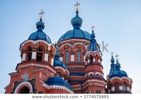 Ruso ortodoxo iglesia invierno parque Moscú Foto stock © mahout