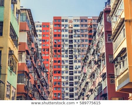 Packed Hong Kong apartments Stock photo © kawing921