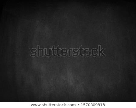 boş · siyah · kara · tahta · tebeşir · silgi · yol - stok fotoğraf © broker