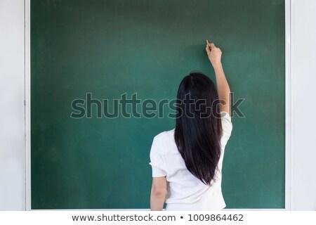 Centrado pizarra aula escuela fondo Foto stock © wavebreak_media