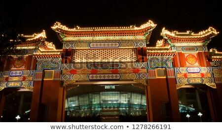 sala · personas · noche · China · edificio - foto stock © billperry