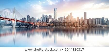 chongqing skyline Stock photo © compuinfoto