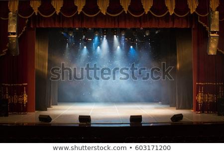 Théâtre stade rideaux vers le bas rouge présentation Photo stock © klauts