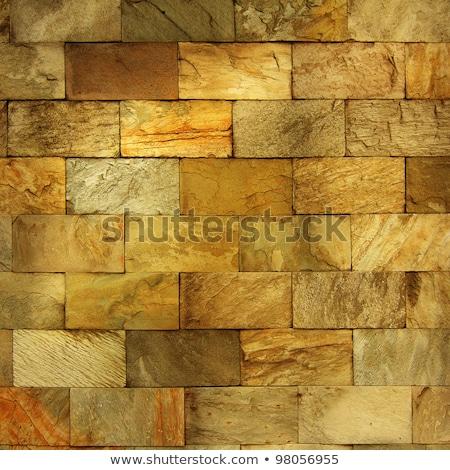 ストックフォト: Old Wall Made Of The Jerusalem Stone
