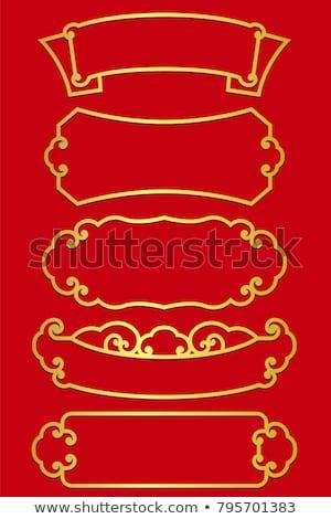 díszes · dekoratív · arany · keret · illusztráció · bor - stock fotó © blaskorizov