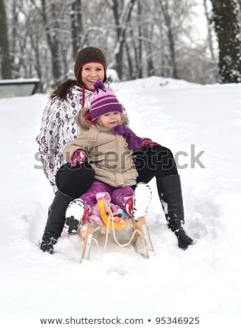 Anya apa gyerekek park vektor város Stock fotó © robuart