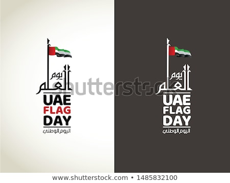 Ajman flag Stock photo © grafvision