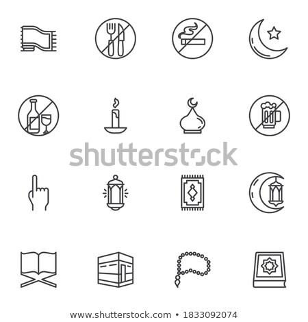 Linéaire mosquée illustration logo vecteur Creative Photo stock © krustovin