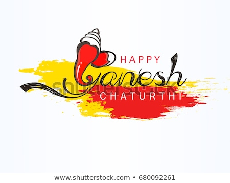stylish ganesh chaturthi festival sale banner design stock photo © sarts