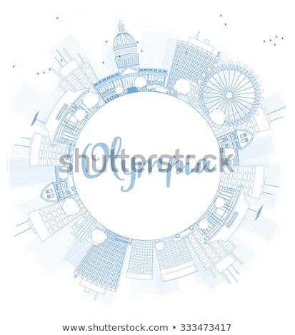 Skicc Washington sziluett kék épületek copy space Stock fotó © ShustrikS