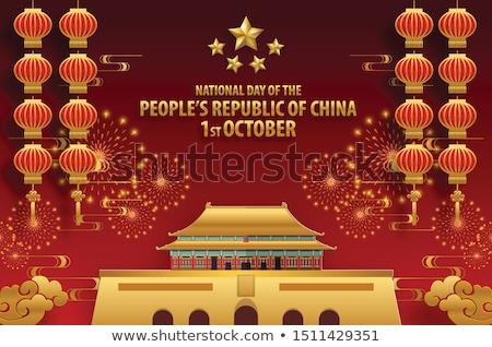 Szimbólum kínai kormány tér Peking Kína Stock fotó © billperry