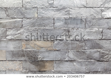 Seamlessly stony wall pattern.  Stock photo © Leonardi