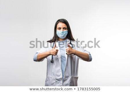 ストックフォト: アジア · 若い女性 · 医師 · 白 · 笑顔