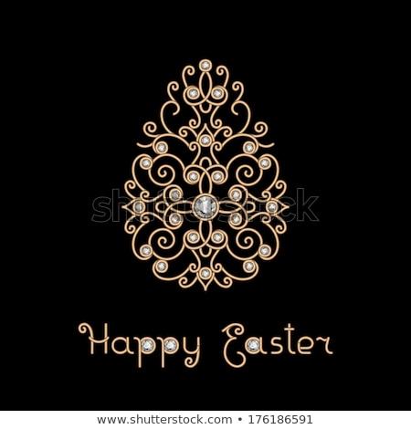 kellemes · húsvétot · tojás · tükröződés · kártya · vektor · formátum - stock fotó © carodi