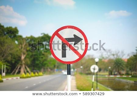 右 ターン 英国の 道路標識 背景 ストックフォト © latent