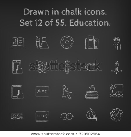 Maths example on the blackboard icon drawn in chalk. Stock photo © RAStudio