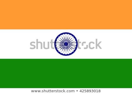 Hazafias indiai zászló terv vektor illusztráció Stock fotó © SArts
