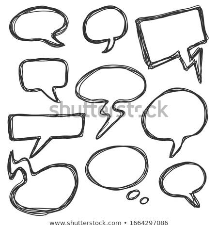 set of comic phrases Stock photo © studiostoks