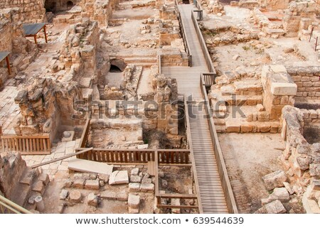 Stock photo: Beit Guvrin-Maresha National Park