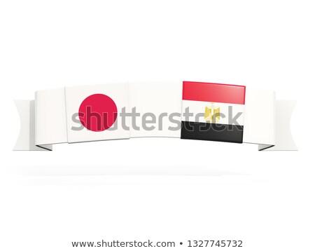 Banner dwa placu flagi Japonia Egipt Zdjęcia stock © MikhailMishchenko
