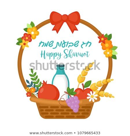 Stockfoto: Vieren · gelukkige · mensen · vakantie · bloemen