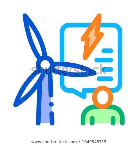 Pensamiento beneficios viento energía icono vector Foto stock © pikepicture