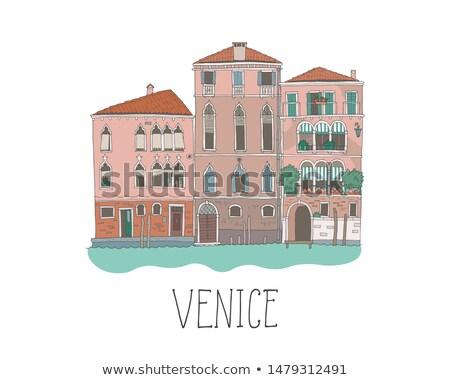 House in Venice Stock photo © RazvanPhotography
