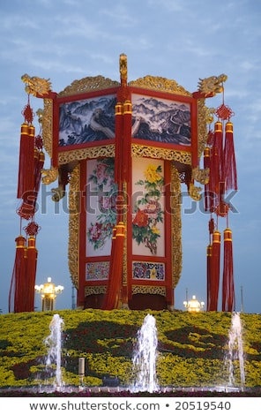 large chinese lantern decoration tiananmen square beijing stock photo © billperry
