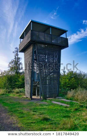 Viewing Platform  Stock photo © wolterk