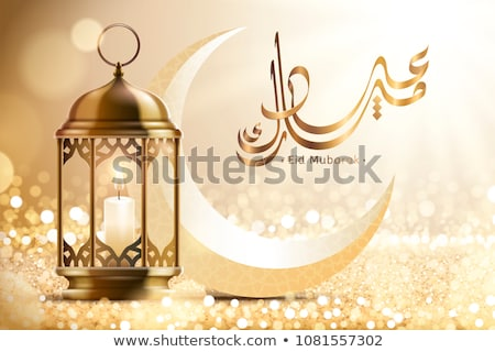 colorful eid mubarak crescent moon greeting Stock photo © SArts