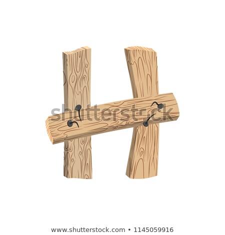 Lettre h bois bord police planche clous Photo stock © popaukropa