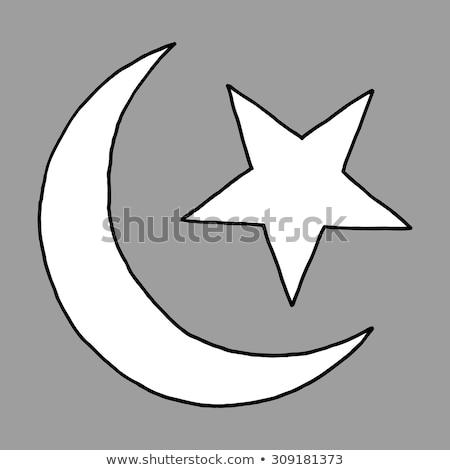 Crescent moon and stars hand drawn outline doodle icon. Stock photo © RAStudio