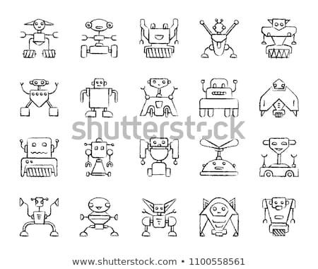 人工知能 · ロゴ · 手描き · いたずら書き · アイコン - ストックフォト © RAStudio