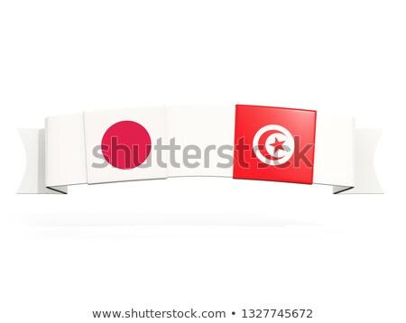 Bandeira dois praça bandeiras Japão Tunísia Foto stock © MikhailMishchenko
