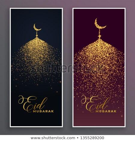 Belle mosquée glitter bannière heureux Photo stock © SArts