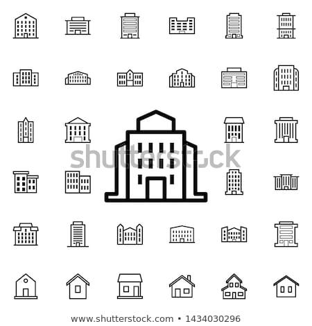 School Educational Institution Exterior Building Stock photo © robuart