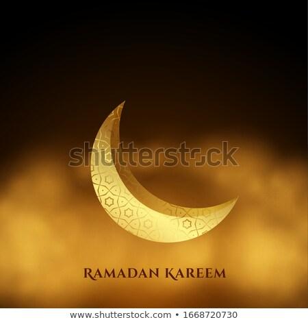 Ramazan altın ay bulutlar mutlu dizayn Stok fotoğraf © SArts