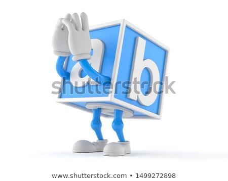 építőkockák segítség szó játék téglák üzlet Stock fotó © gewoldi