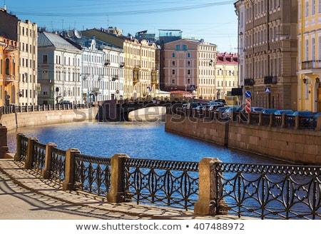 реке Россия мнение зима канал фото Сток-фото © Antartis