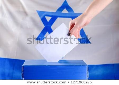 izraelski · banderą · Pokaż · Izrael · trójwymiarowy · oddać - zdjęcia stock © ustofre9