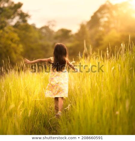 девочку области книга небе улыбка Сток-фото © nizhava1956