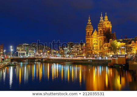バシリカ アムステルダム 15 2015 オランダ ストックフォト © AndreyKr