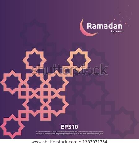 Iszlám ramadán fesztivál hold háttér imádkozik Stock fotó © SArts