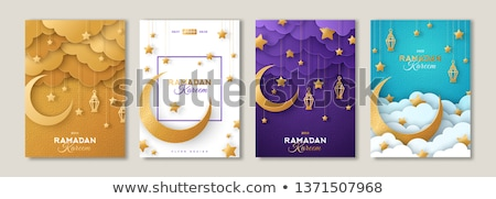 beautiful eid mubarak concept design with hanging lantern Stock photo © SArts