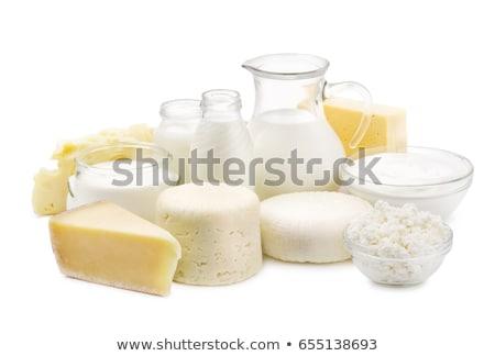 サワークリーム チーズ スライス 孤立した 白 先頭 ストックフォト © ThreeArt