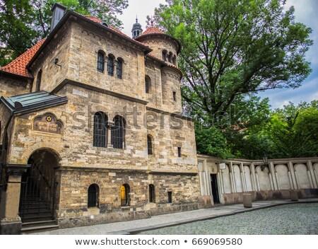 Tören salon Prag stil Çek Cumhuriyeti Bina Stok fotoğraf © borisb17