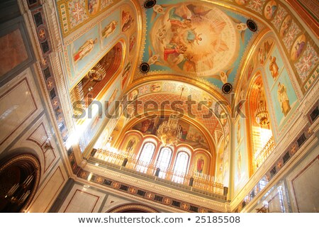 chandelier under dome of temple of christ of savior in moscow stock photo © paha_l