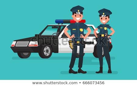 安全 · 役員 · 立って · 巨大な · 産業 · プラットフォーム - ストックフォト © lisafx